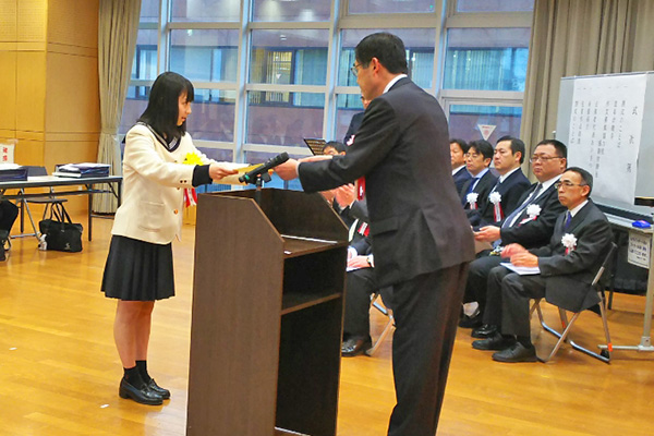 平成30年度 中学生の「税についての作文」表彰式